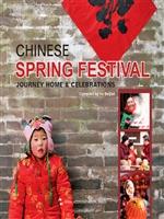 中国春节(英文版)