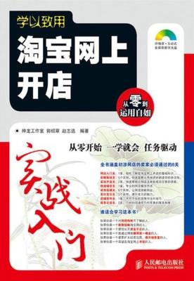 书香北海市少年儿童图书馆
