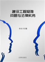 金融检察年刊(2015)——金融检察与金融改革