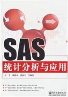SAS统计分析与应用