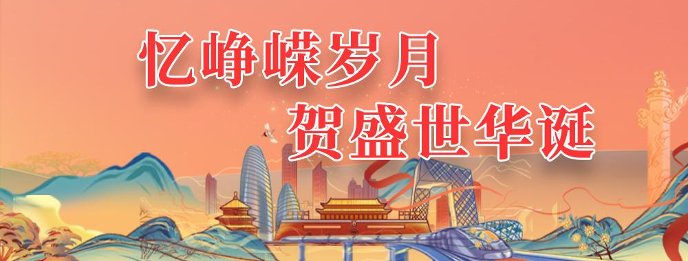 2021国庆书香