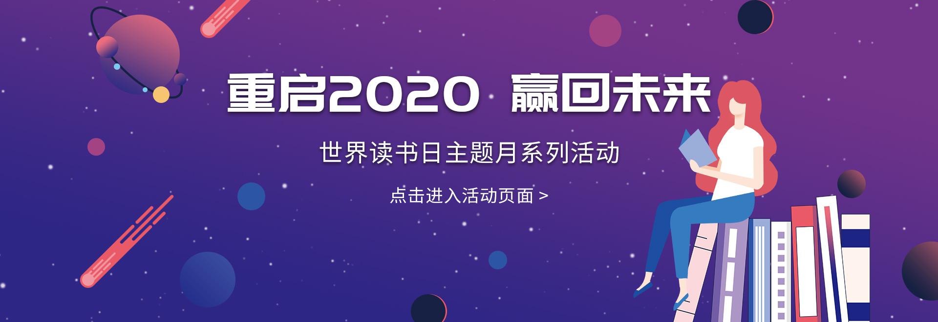 2020.4.23